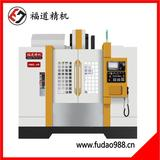Fudao high speed parts mould machine VMC-V6