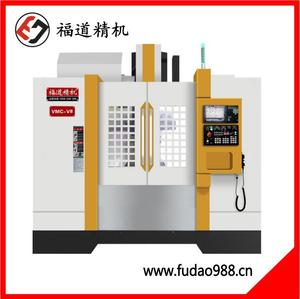 Fudao high speed parts mould machine VMC-V8