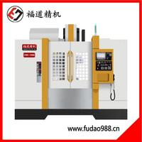 Fudao high speed parts mould machine VMC-V866 /V855