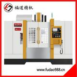 Fudao high speed parts mould machine VMC-V13