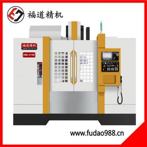 Fudao high speed parts mould machine VMC-V1165