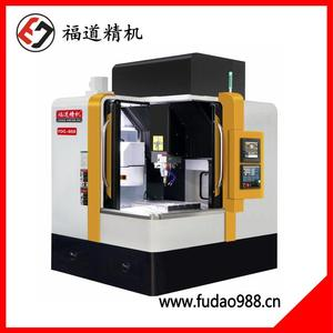 Fudao four-axis / five-axis engraving and milling machine FDG-650