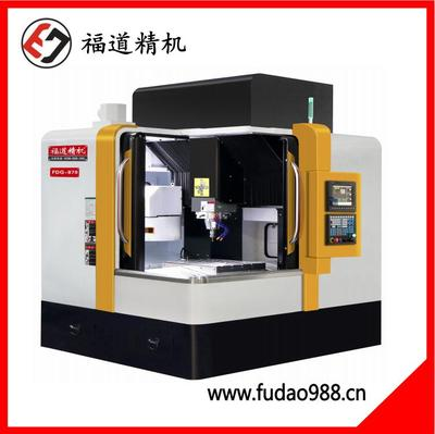 Fudao CNC copper carving and milling machine FDG-870