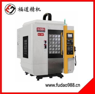 Fudao high speed drilling and tapping machine FD-T640