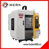 Fudao high speed drilling and tapping machine FD-T750