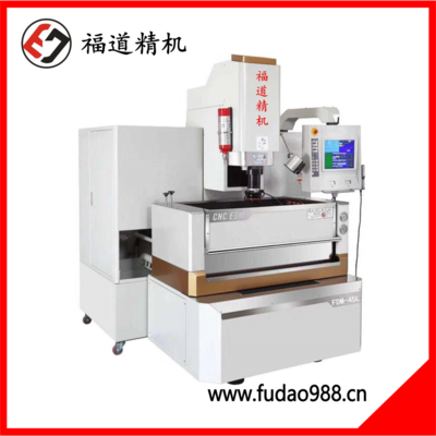Fudao CNC mirror spark machineFDM-B450