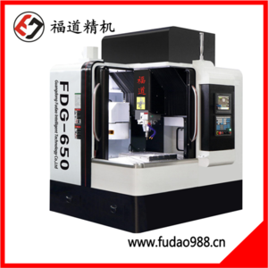 Fudao knife library engraving and milling machine FDG-650