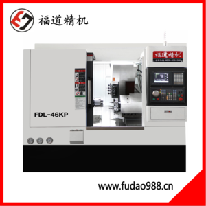 Fudao turret + power head turning and milling composite CNC lathe FDL-46KP