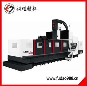 Fudao CNC Longmen Machining Center LMMC-2013/2015